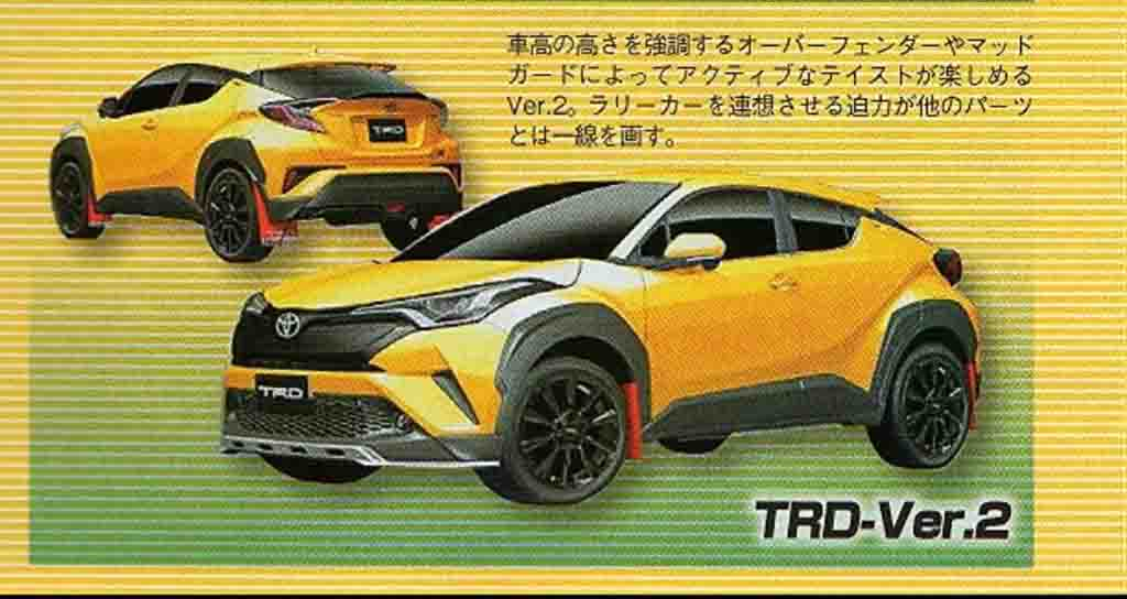 toyota c hr trd edition previewed through leaked brochure images. Black Bedroom Furniture Sets. Home Design Ideas