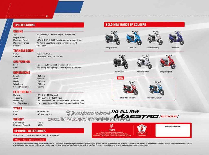2017-Hero-Maestro-Edge-Brochure-Leaked-7.jpg